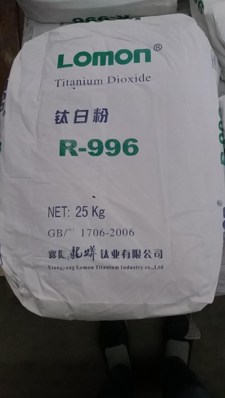 Titan Lomon R-996